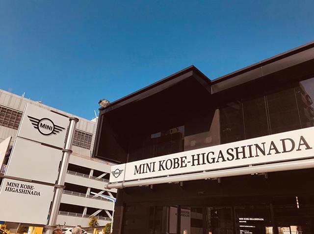 MINI 神戸東灘